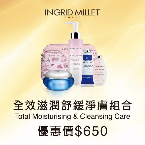 Total Moisturising & Cleansing Care
