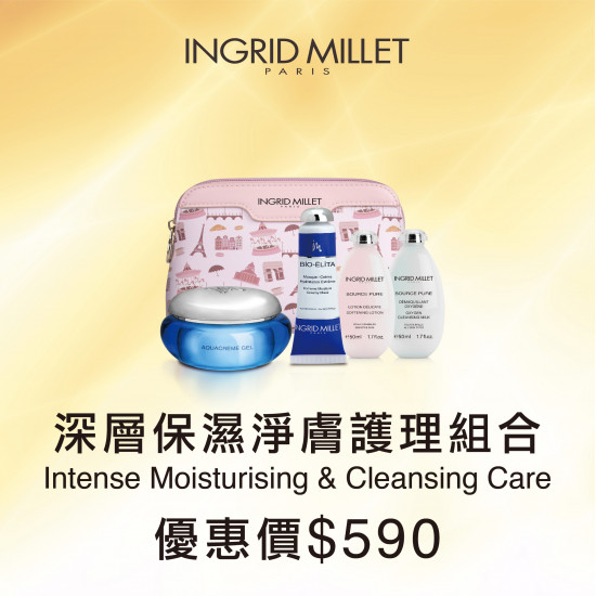 Intense Moisturising & Cleansing Care
