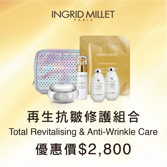 Total Revitalising & Anti-Wrinkle Care