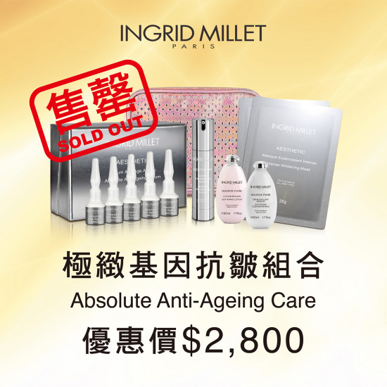 Absolute Anti-Ageing Care