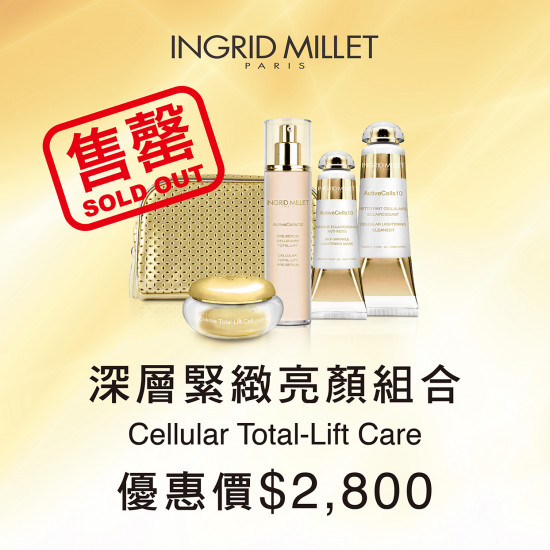 Cellular Total-Lift Care