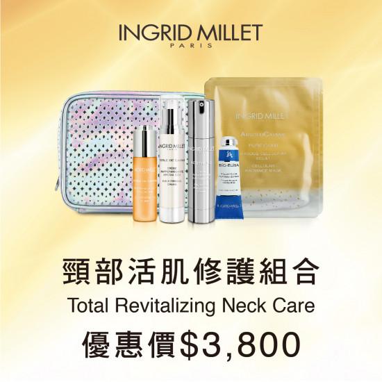 Total Revitalizing Neck Care