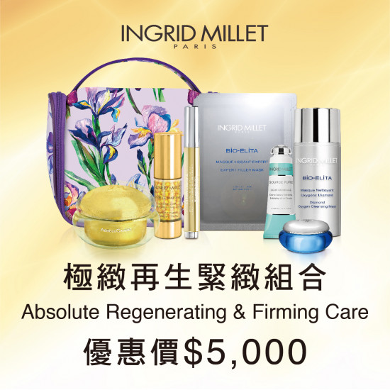 Absolute Regenerating & Firming Care