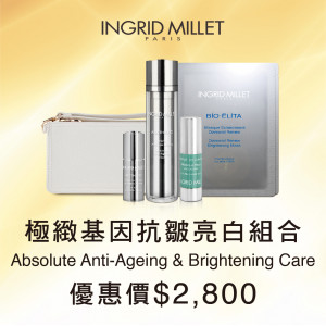 Absolute Anti-Ageing & Brightening Care