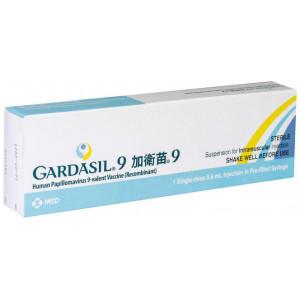 加衛苗GARDASIL 9合1預防HPV疫苗 - 2針