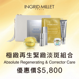 Absolute Regenerating & Corrector Care