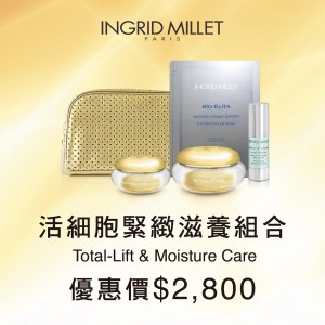 Total-Lift and Moisture Care