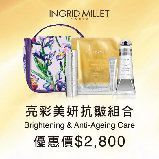 Brightening & Anti-Ageing Care