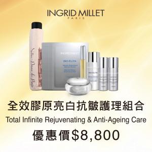 Total Infinite Rejuvenating & Anti-Ageing Care